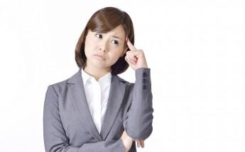 悩む日本人女